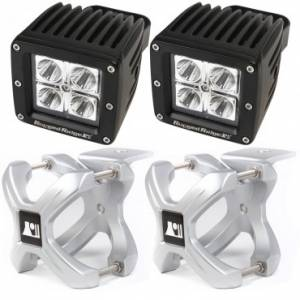 Rugged Ridge - Rugged Ridge X-Clamp and Square LED Light Kit, Small, Silver, 2 Pieces