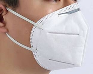 KN95 Mask, 50 Pack ($1.25 each)
